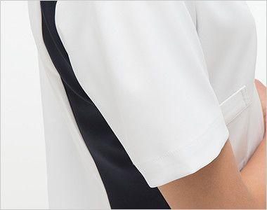 FT4442 ナガイレーベン(nagaileben) スクラブ(女性用) 腕を細くみせてくれるスッキリした袖