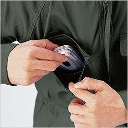 9800 桑和 綿100%開襟ツナギ  携帯電話ポケット