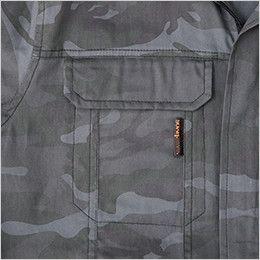 9921 桑和 つなぎ 続服(迷彩) 多機能ポケット