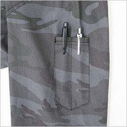 9921 桑和 つなぎ 続服(迷彩) 左袖 ペン差し