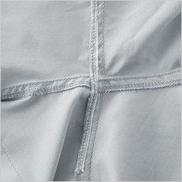 9921 桑和 つなぎ 続服(迷彩) デオドラントテープ(脇)