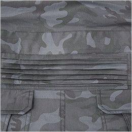9921 桑和 つなぎ 続服(迷彩) 腰アコーディオン