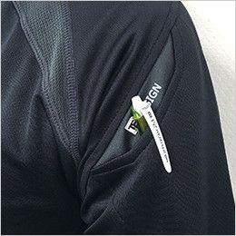 5015 TS DESIGN FLASH [春夏用]ハーフジップ ドライポロシャツ(男女兼用) マルチスリーブポケット仕様