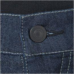 5234 TS DESIGN メンズニッカーズ中綿キルティングカーゴパンツ(男女兼用) オリジナルドットボタン