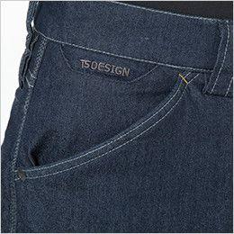 5234 TS DESIGN メンズニッカーズ中綿キルティングカーゴパンツ(男女兼用) コインポケット付