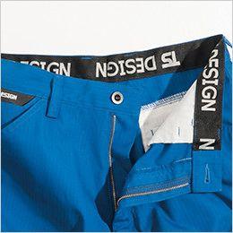 6114 TS DESIGN RIP STOP カーゴパンツ(男性用) 帯裏デザイン
