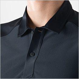 8065 TS DESIGN [春夏用]クールアイス半袖ポロシャツ(男女兼用) 前立て圧着