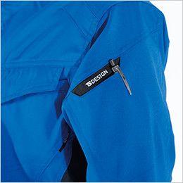 8106 TS DESIGN AIR ACTIVE ロングスリーブジャケット(男女兼用) マルチスリーブポケット仕様