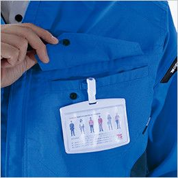 8106 TS DESIGN AIR ACTIVE ロングスリーブジャケット(男女兼用) ネームホルダーループ付