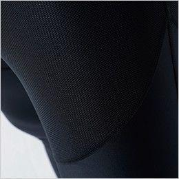 84122 TS DESIGN [春夏用]接触冷感ロングパンツ(男性用) メッシュ部分