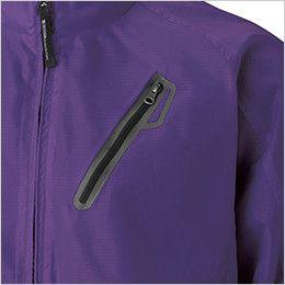 8436 TS DESIGN リップストップウインドブレーカージャンパー(男女兼用) スポーツテイストのシームポケット