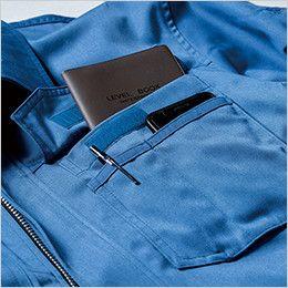 ジーベック 1460 T/Cツイル 長袖ブルゾン いろいろ収納できるマルチ収納ポケット