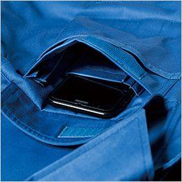 ジーベック 1460 T/Cツイル 長袖ブルゾン ポケット内側も二重構造