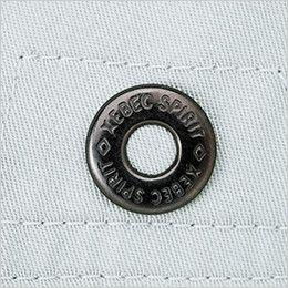 ジーベック 1491 [春夏用]半袖ブルゾン(男女兼用) オリジナル刻印ボタン