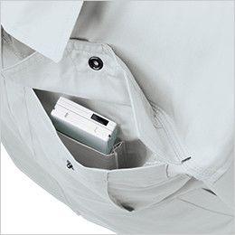 ジーベック 1491 [春夏用]半袖ブルゾン(男女兼用) 携帯電話収納ポケット