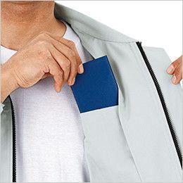 ジーベック 1491 [春夏用]半袖ブルゾン(男女兼用) 内ポケット