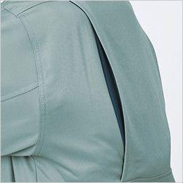 ジーベック 1570 クレスタ21長袖ブルゾン(男女兼用) 動きやすいアクションプリーツ仕様