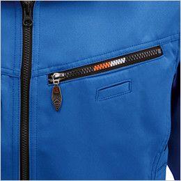 ジーベック 1670 カラーライダースジャケット(男女兼用) マルチカラーファスナー