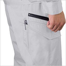 ジーベック 1699 [春夏用]帯電防止ラットズボン(女性用) ペン差し