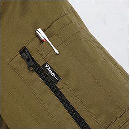 ジーベック 2015 綿100%長袖シャツ(女性用) ファスナーポケット付き