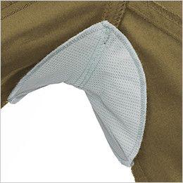 ジーベック 2015 綿100%長袖シャツ(女性用) 吸汗消臭タイプの脇パッド