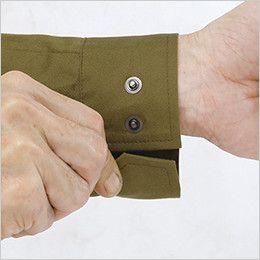 ジーベック 2015 綿100%長袖シャツ(女性用) ボタンは隠し仕様