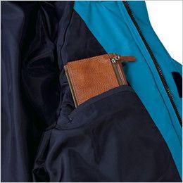ジーベック 202 スポーティ軽量防寒ブルゾン(男女兼用) 内ポケット