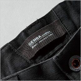 ジーベック 2263 現場服ストレッチカーゴパンツ 現場服オリジナルネーム GENBA