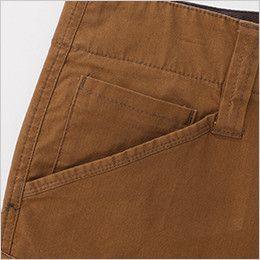ジーベック 2279 [春夏用]現場服ストレッチリブ付きカーゴパンツ コインポケット付き