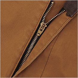 ジーベック 2279 [春夏用]現場服ストレッチリブ付きカーゴパンツ 3YGファスナー