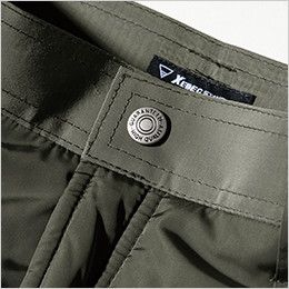 ジーベック 320 高密度タフタボリューム中綿防寒パンツ 前ボタンは丈夫な金属製
