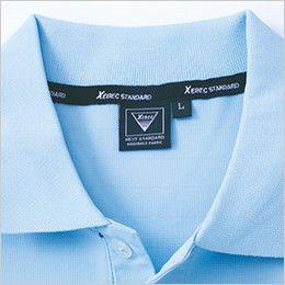 ジーベック 6010 制電半袖ポロシャツ(胸ポケット・左袖ペン差し付き)(男女兼用) ジーベックネーム入