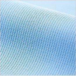 ジーベック 6010 制電半袖ポロシャツ(胸ポケット・左袖ペン差し付き)(男女兼用) 生地アップ