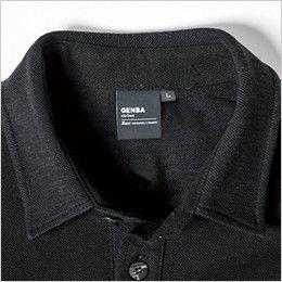 ジーベック 6050 [春夏用]現場服 半袖ポロシャツ 異素材使いの肩・襟裏・胸フラップ裏