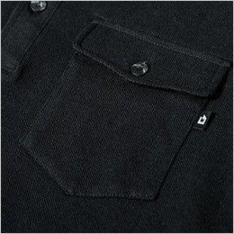 ジーベック 6050 [春夏用]現場服 半袖ポロシャツ フラップ付きポケット