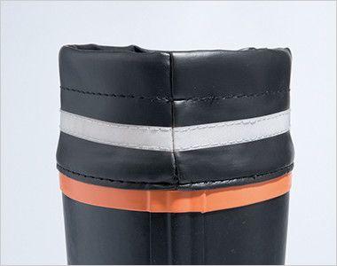 ジーベック 85719 セフティ長靴 スチール先芯 水や異物の侵入を防ぐ履き口カバー付き。反射材付きで夜間や暗所での作業も安全