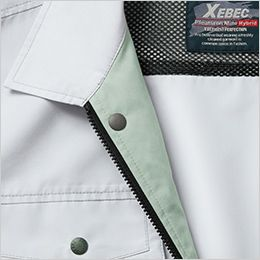 ジーベック XE98007SET [春夏用]空調服セット 長袖ブルゾン 見返し配色使い