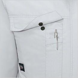 ジーベック XE98007SET [春夏用]空調服セット 長袖ブルゾン ペン差しポケット付き
