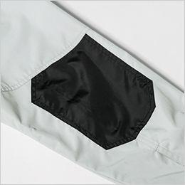 ジーベック XE98008 [春夏用]空調服 長袖ブルゾン ポリ100% 二重仕様で丈夫なひじ