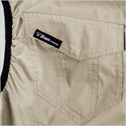 ジーベック XE98014 [春夏用]空調服 制電ベスト フラップ付きポケット