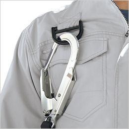 ジーベック XE98101SET [春夏用]空調服セット ハーネス対応 長袖ブルゾン 遮熱 フックかけDカン付き