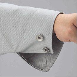 21-703 ディッキーズ 長袖ストライプつなぎ サイズ調整ボタン
