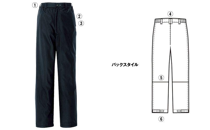 AZ8562 アイトス 防風防寒パンツ 商品詳細・こだわりPOINT