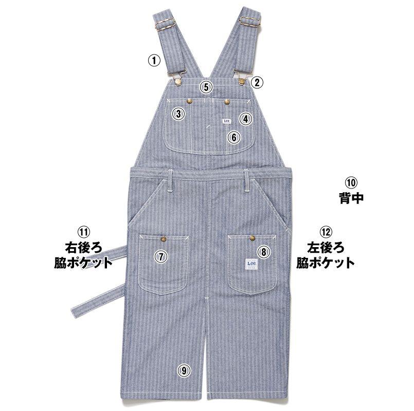 LCK79001 Lee オーバーオールエプロン(男女兼用) 商品詳細・こだわりPOINT