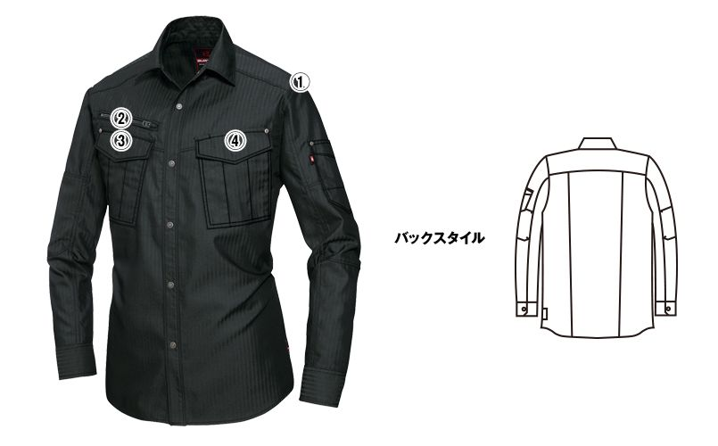バートル 5515HB ヘリンボーン長袖シャツ(男女兼用) 商品詳細・こだわりPOINT