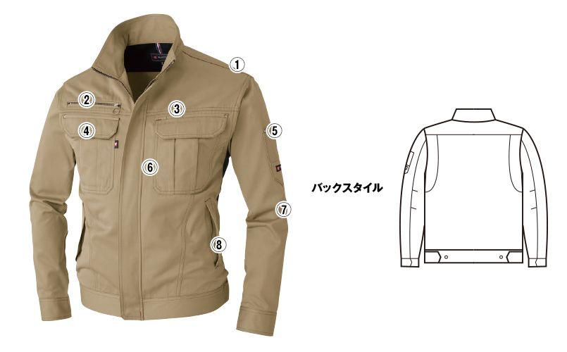 バートル 6091 [秋冬用]ソフトツイルジャケット(男女兼用) 商品詳細・こだわりPOINT