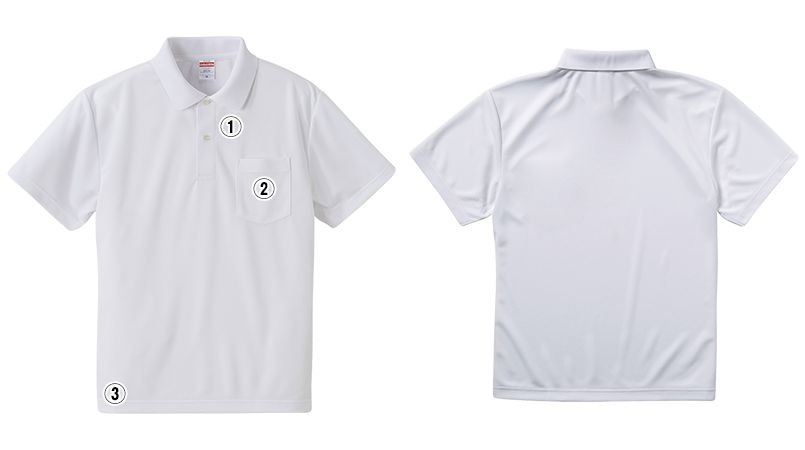 ドライアスレチックポロシャツ(ポケット付)(4.1オンス)(男女兼用) 商品詳細・こだわりPOINT