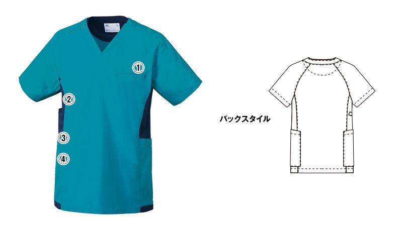 MZ-0181 ミズノ(mizuno) スクラブ(男女兼用) 商品詳細・こだわりPOINT