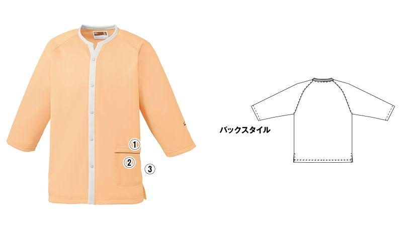 MZ-0194 ミズノ(mizuno) リハビリケアウェア(男女兼用) 商品詳細・こだわりPOINT