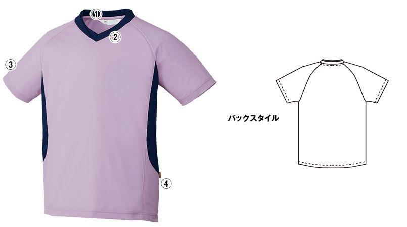 MZ-0198 ミズノ(mizuno) 入浴介助用ニットシャツ(男女兼用) 商品詳細・こだわりPOINT